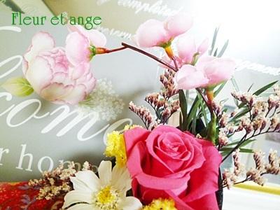 fleur450.jpg