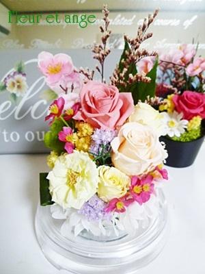 fleur451.jpg