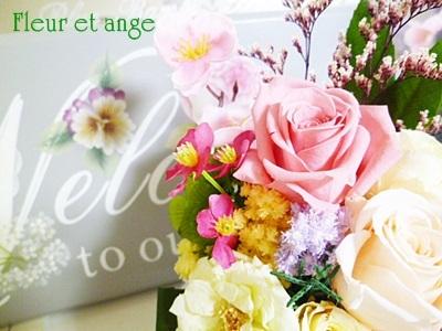 fleur453.jpg