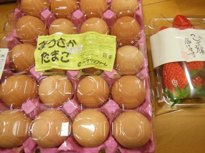 卵といちご