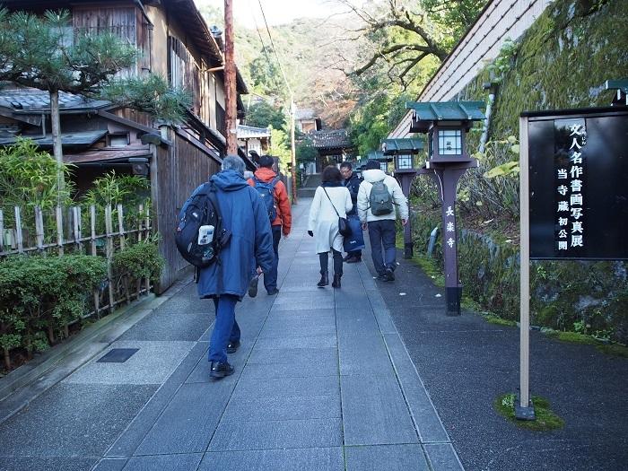 京都16_12_10_2