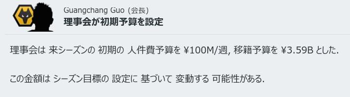 syokiyosan2ww.jpg