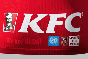 2017_REDS_J_HomeAuthentic_Detail_12.jpg