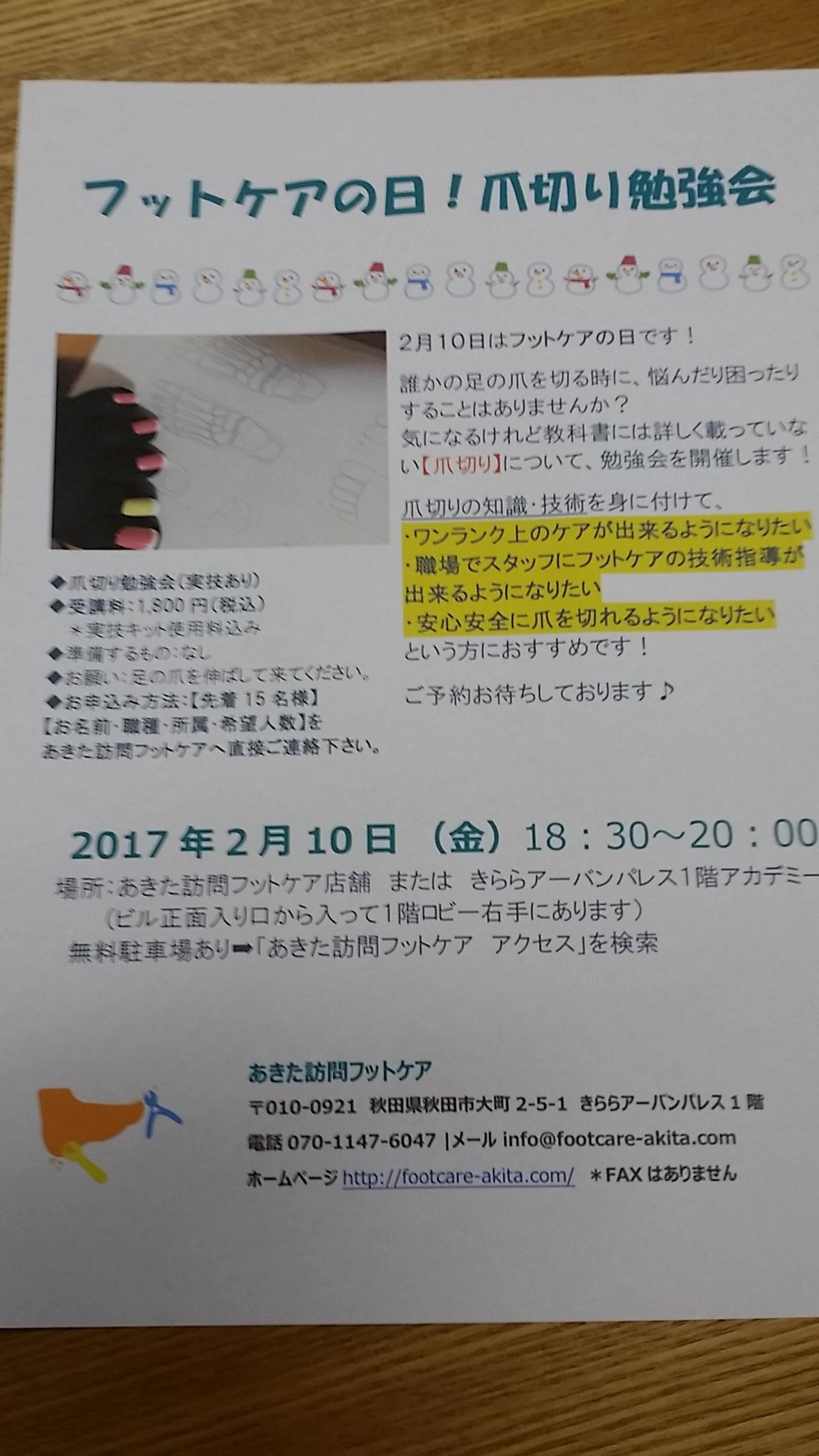 20170202151541234.jpg
