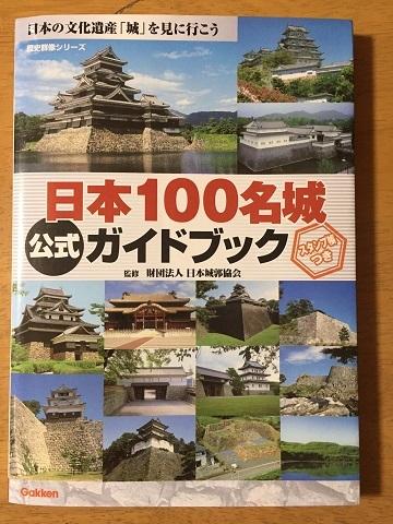 10_20161223132345bdb.jpg