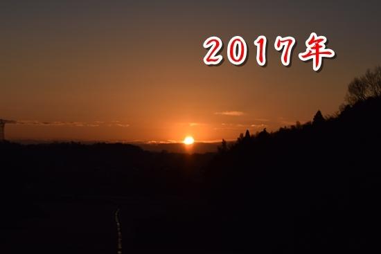 20170101 1