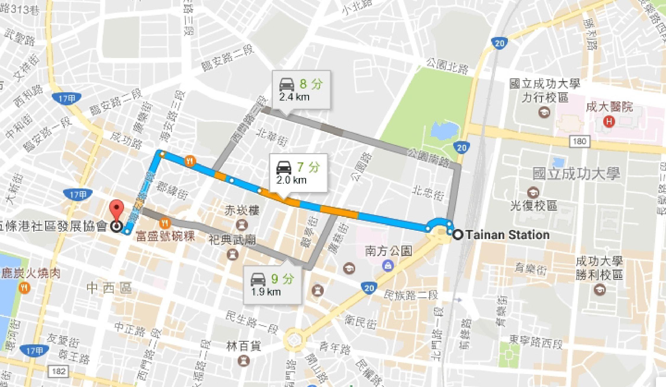 台南市神農街70號:五條港發展協會