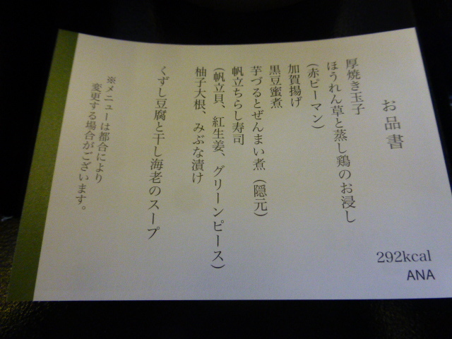 P1160510.jpg