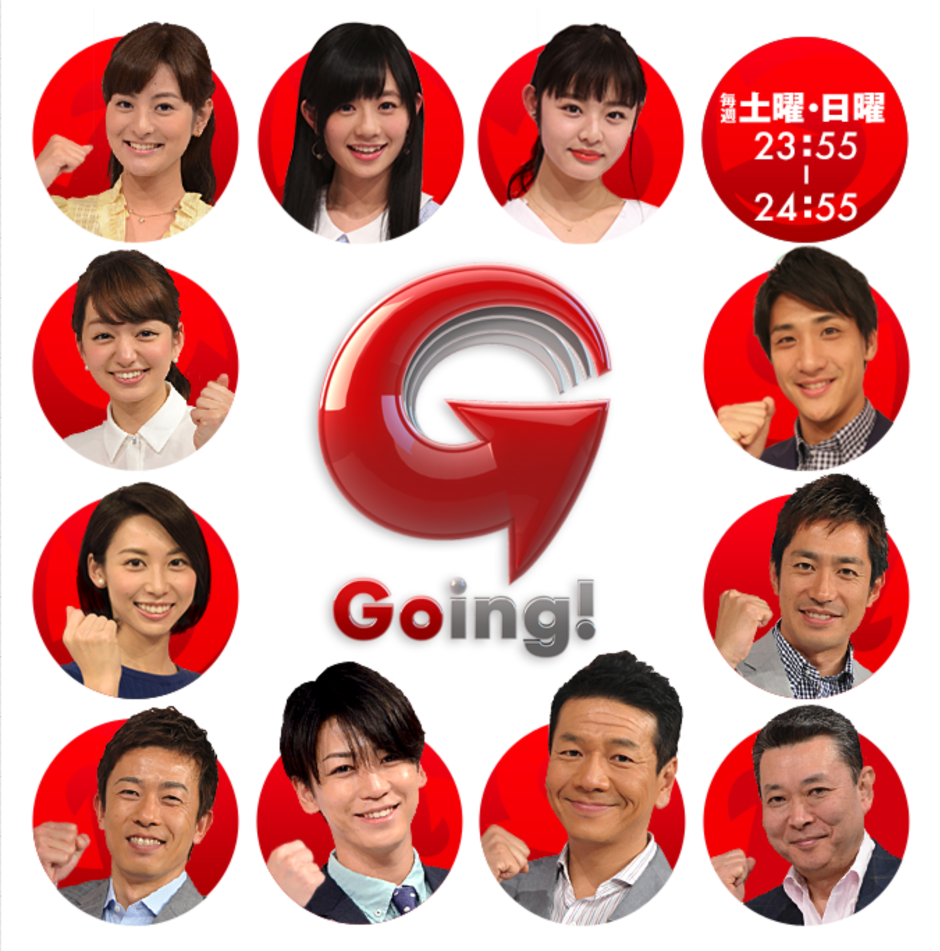 20170130Going