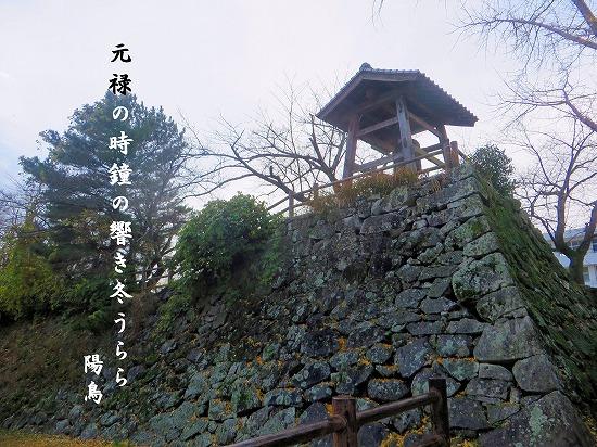 元禄の時鐘