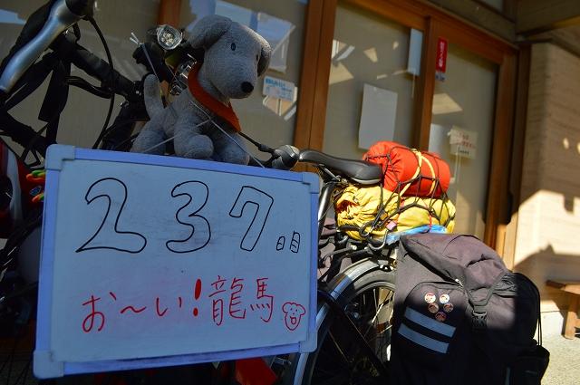 237日目 3200(1) (77)