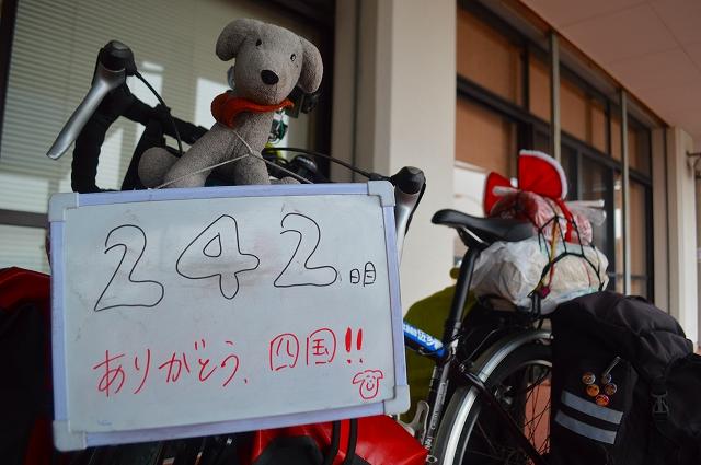 242日目 3200(1) (8)