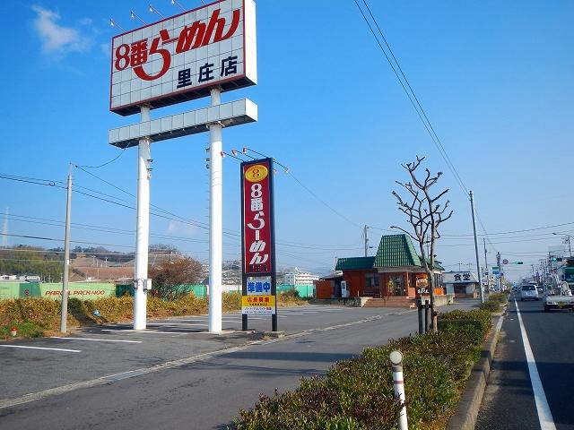 243日目(1) (10)