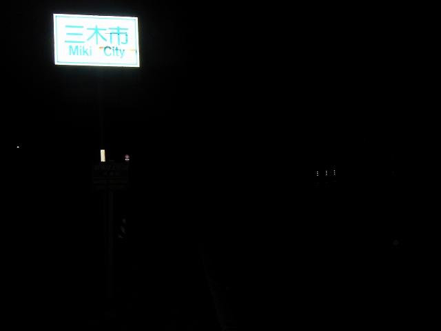 244日目 (1) (64)