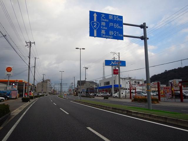 244日目 (1) (21)