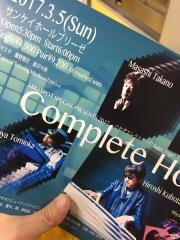 3月5日コンサート