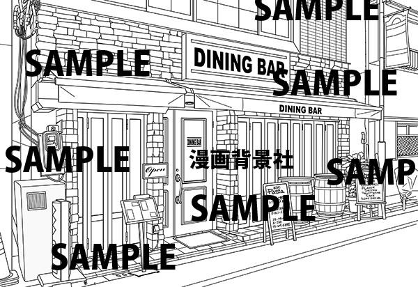 漫画背景素材「ダイニングバー、レストラン」イラスト