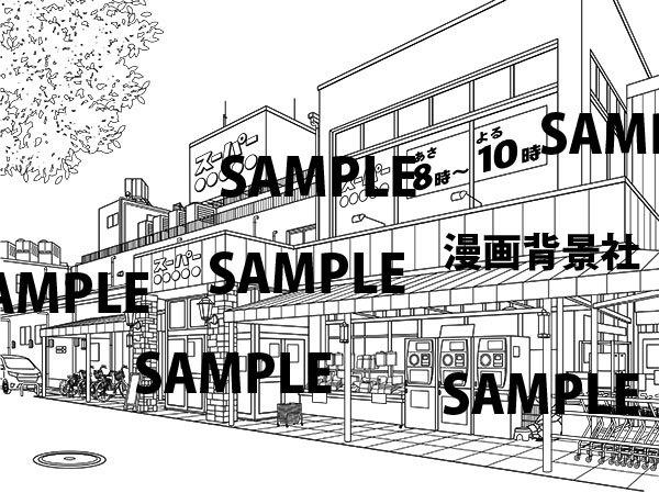 漫画背景素材「スーパーマーケットのイラスト」