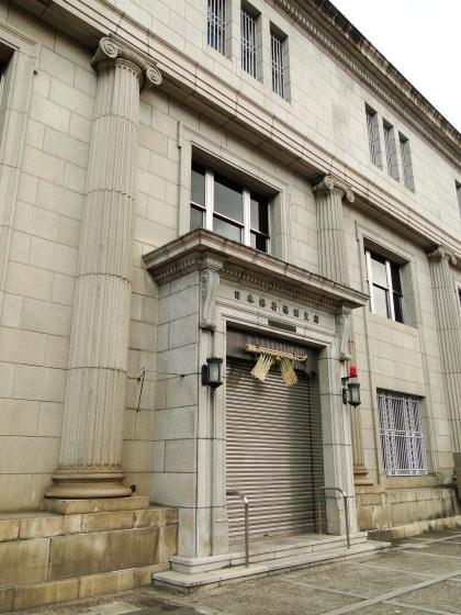 日本 銀行 福岡 支店