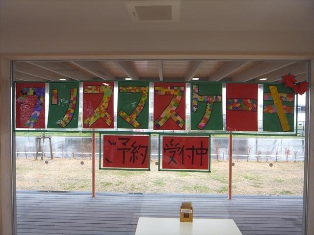 社会福祉法人円まどかDSCF6133 (2)