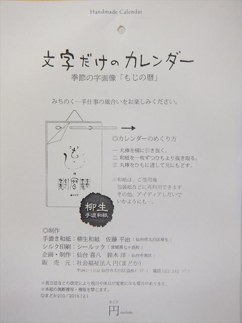 DSCF6117.jpg