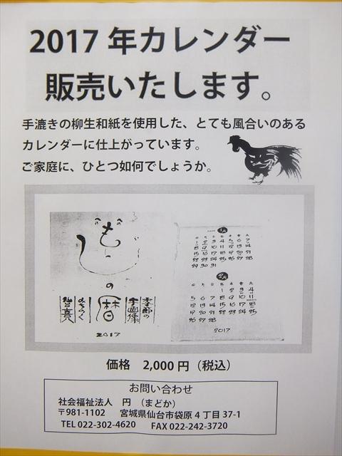 DSCF6118.jpg