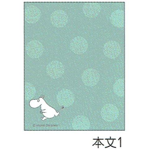 M028-13_1 - コピー