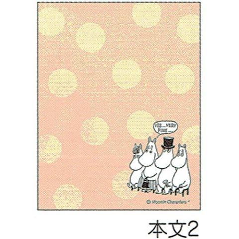 M028-13_2 - コピー