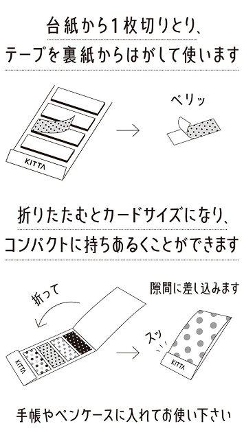 KIT001_3.jpg