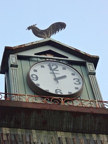 グリーンウォッチ上時計