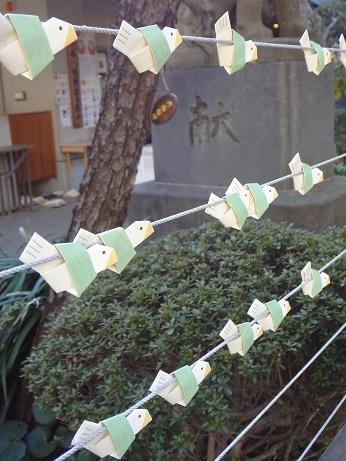 鳩の森神社おみくじ