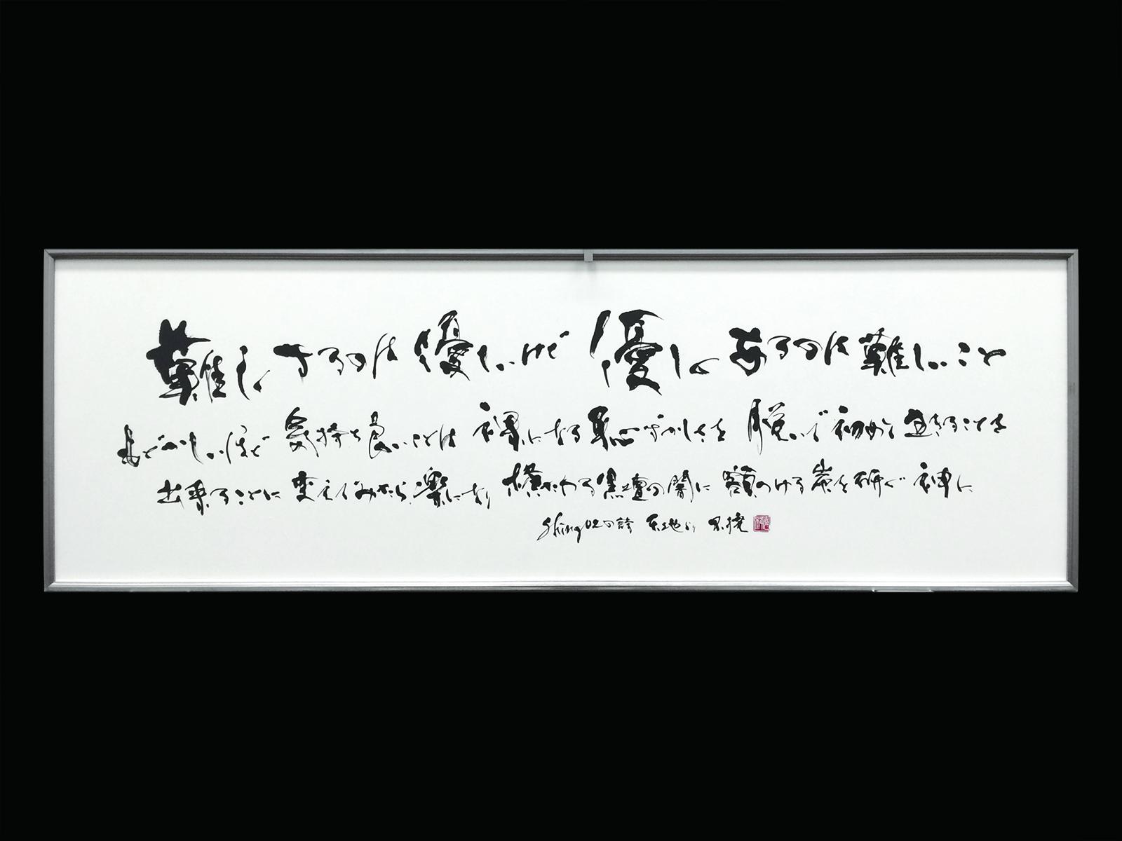 20161114_AMETSUCHI_1s.jpg