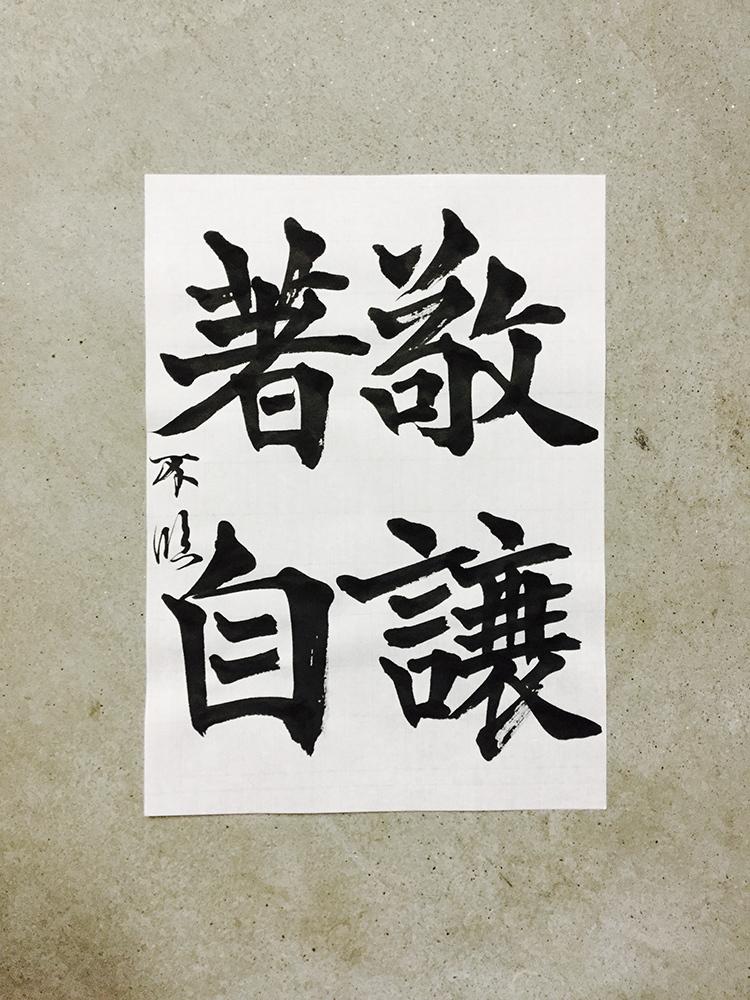 20161213_koteihi_1s.jpg