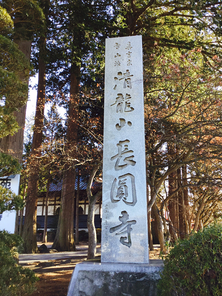 20170101_choenji_1.jpg