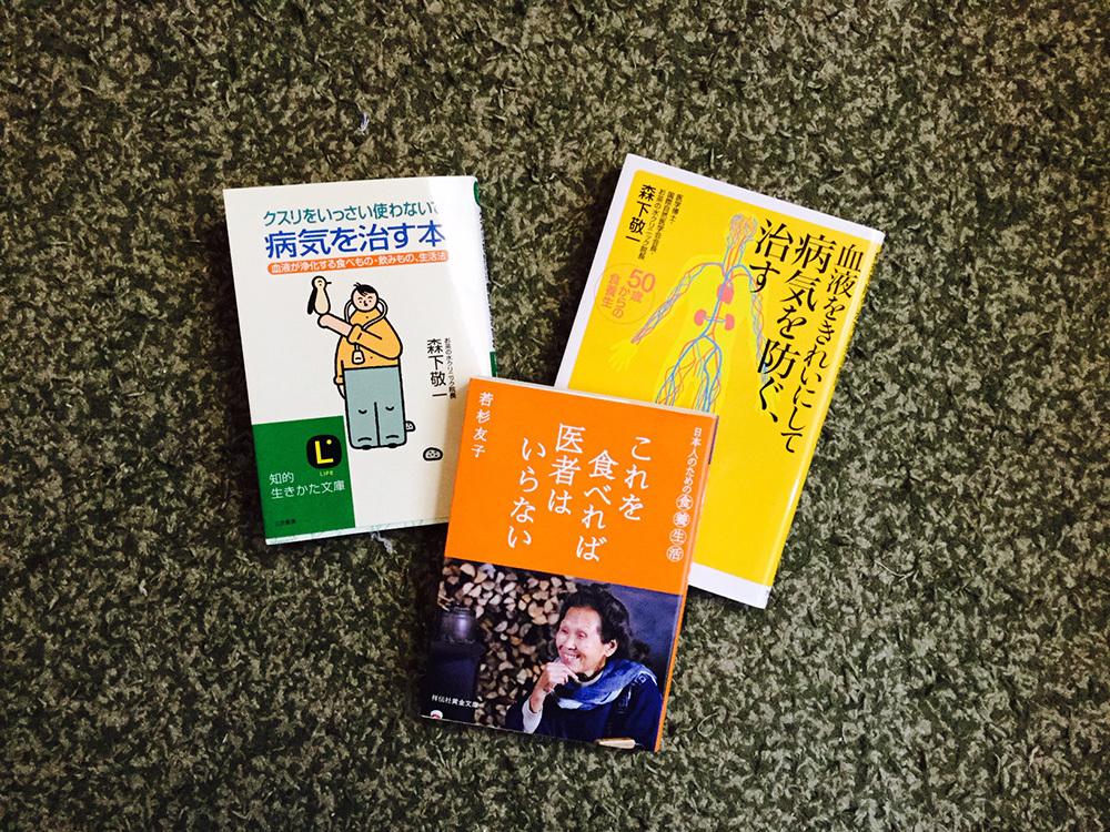 20170105_book.jpg