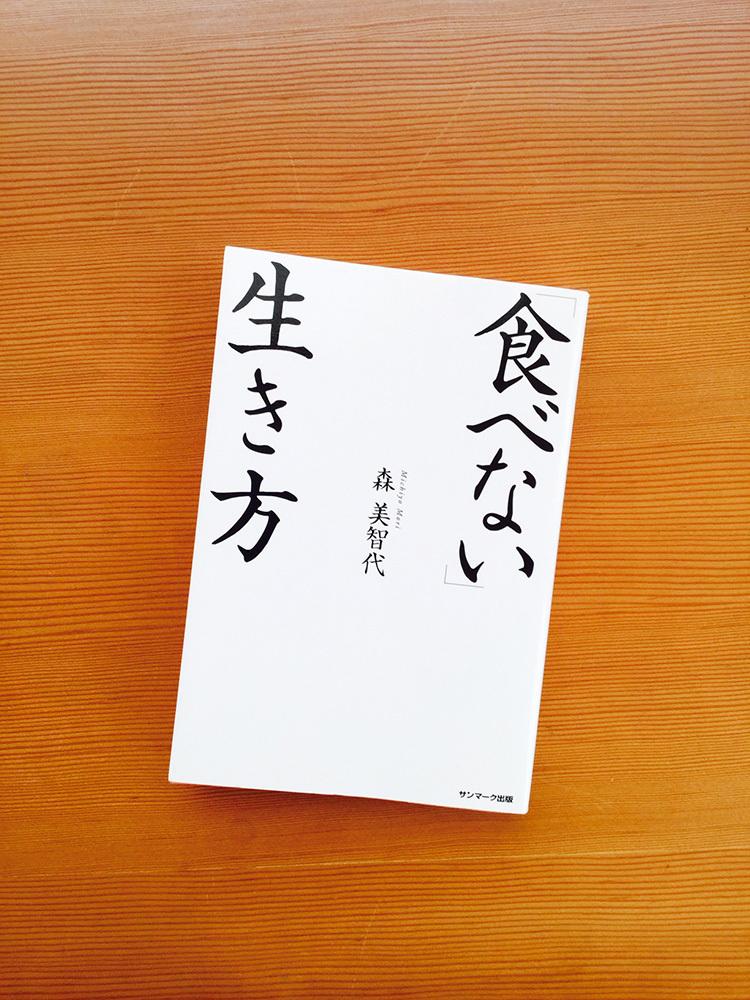 20170118_book.jpg