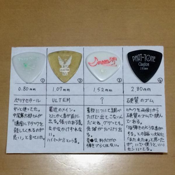 2016_12_12_001