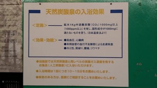 20170128_073931.jpg