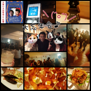 PhotoGrid_1482897409069.png
