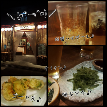 PhotoGrid_1483073744770.png