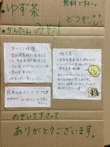 IMG_0341[1]