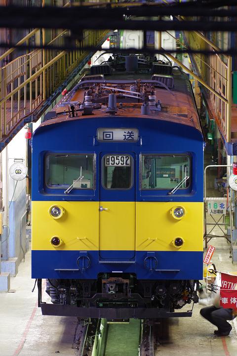 クモヤ143-229s