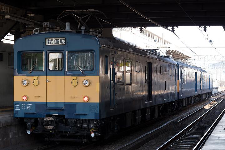 クモヤ145-649s