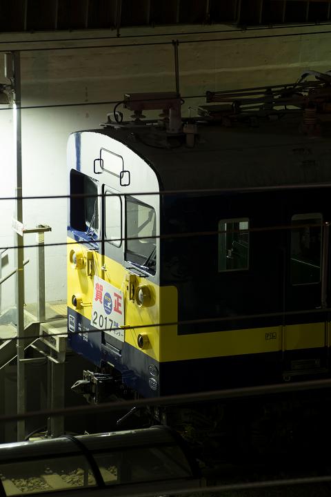 クモヤ145-670s