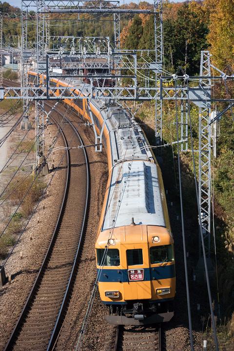 Kintetsu12400-13s.png
