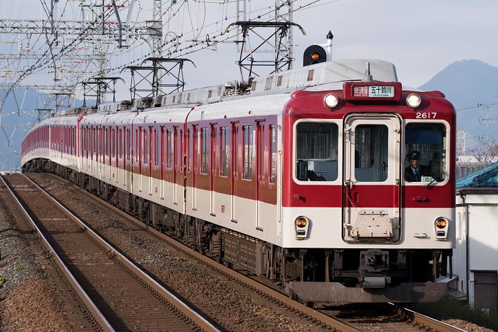 Kintetsu2000-4s.png