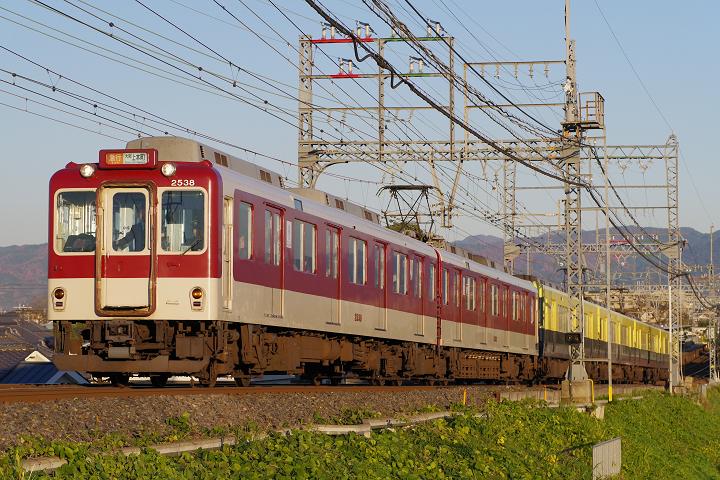 Kintetsu2410-14s.png
