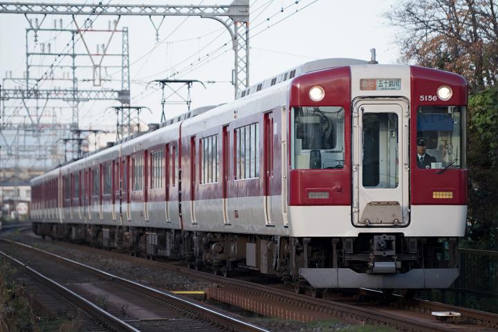 Kintetsu5200-1s.png