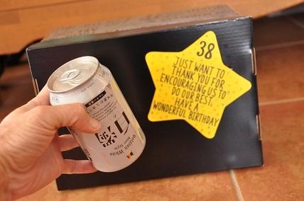 1126プレゼント集7