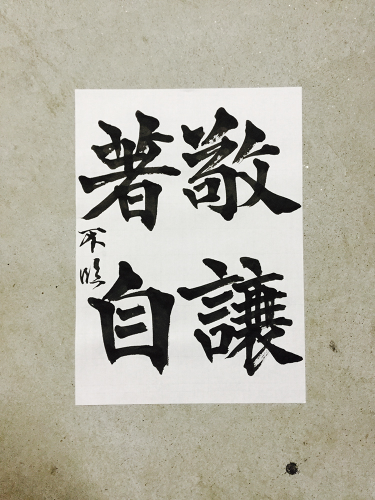 20161212_koteihi_2s.jpg